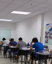 Trainees training evaluation from Sinopec